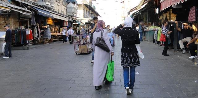 """arab women"" ""Arab woman"", ""muslim woman"""