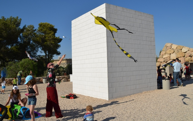kite, The Israel Museum