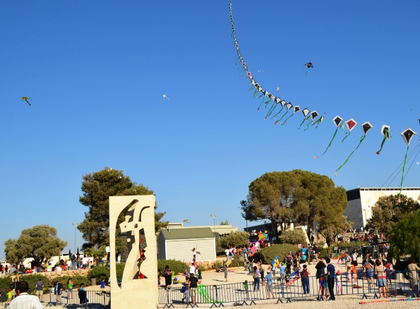 kites, The Israel Museum