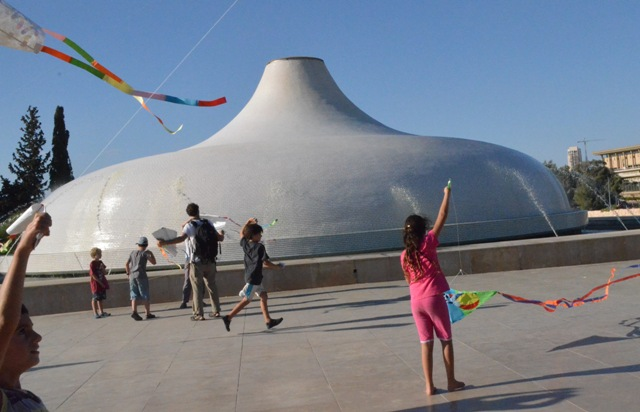 The Israel Museum ,