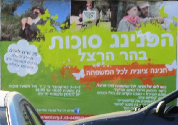 sign hebrew