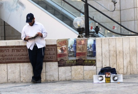 beggar, Jerusalem street