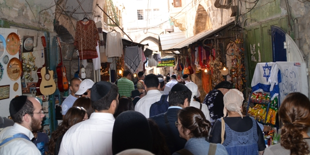 Arab shuk, Muslim Quarter