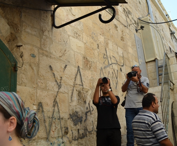 photographers Jerusalem