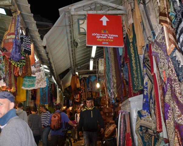 signs Knights Jerusalem, Old City shuk