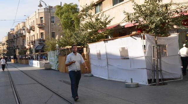 Jaffa Street