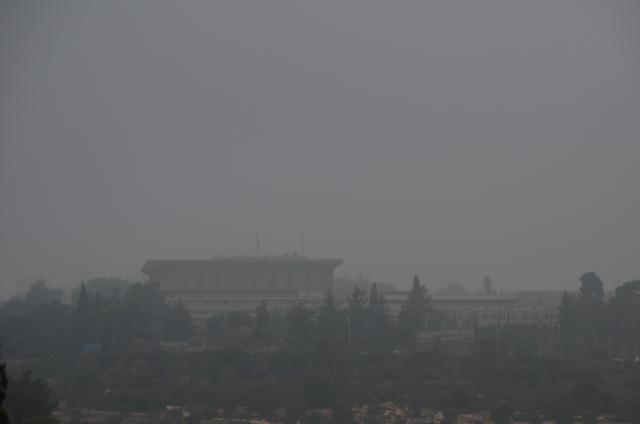 Knesset in fog