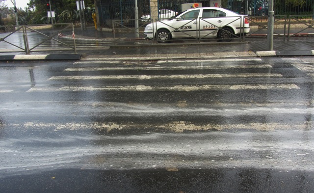 Jerusalem streets flooded water