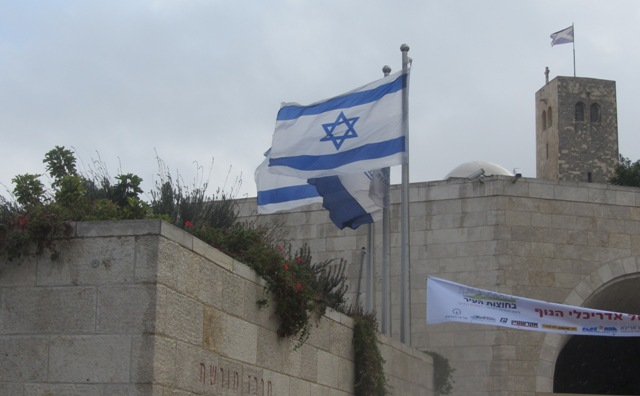 Israeli flag, Jerusalem photography tour