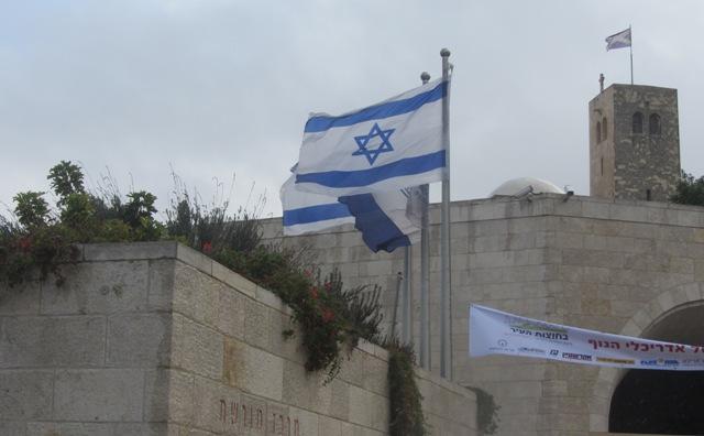 Israeli flag, Jerusalem photography tour