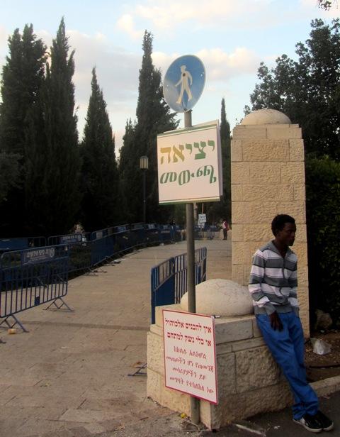 hebrew sign, RJStreets, J Street, Tayaler