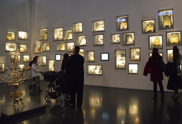 Israel Museum, exhibit chanukiah