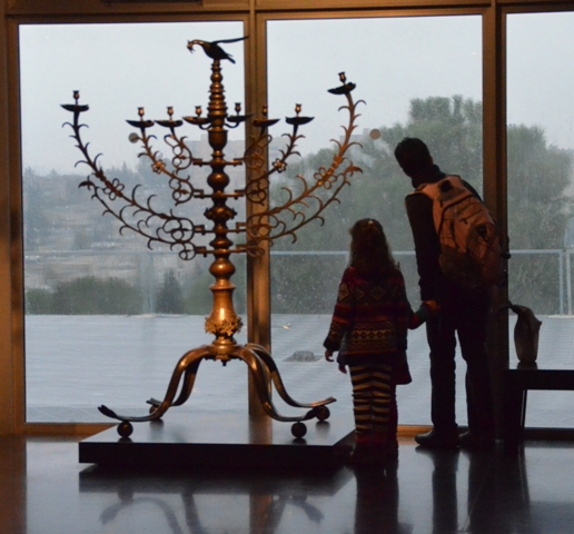 large menorah, chanukia