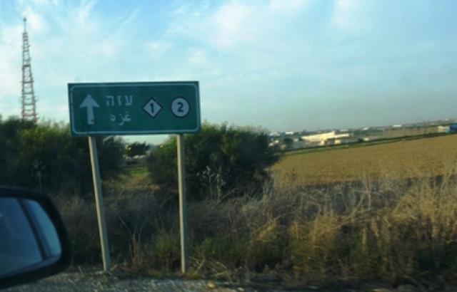 sign Gaza photo