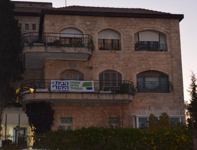 election poster Jerusalem photo
