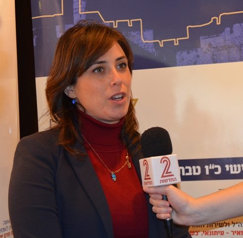photo Zipi Hotovely