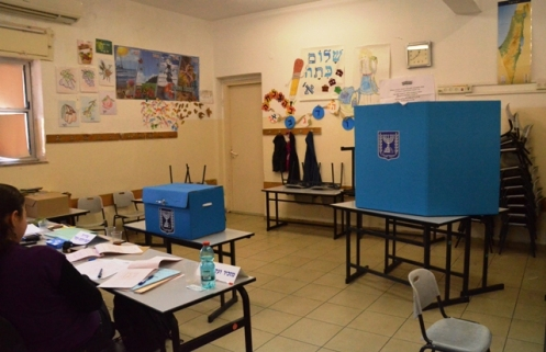 photo Israeli election