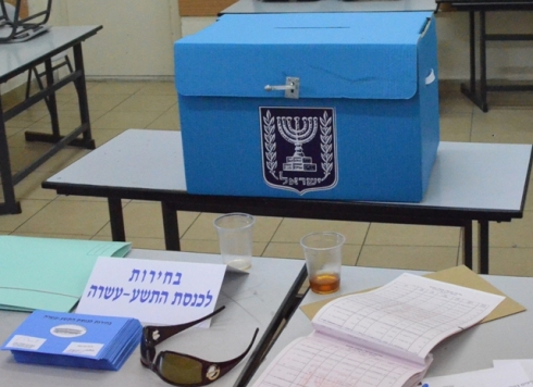 photo Israeli election box
