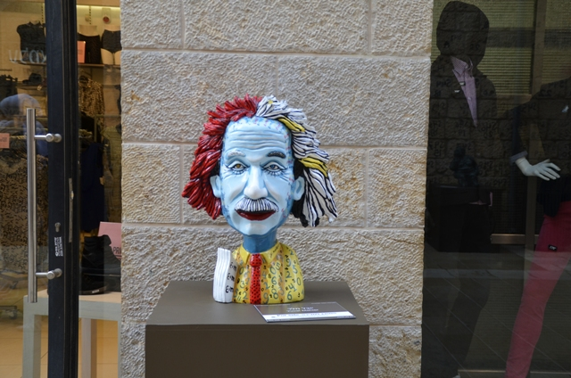 Mamilla Mall art work, photo Jerusalem Israel