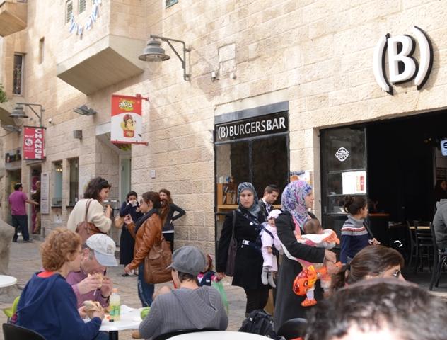 Jerusalem Old City photo,