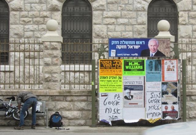 election sign Jerusalem photo
