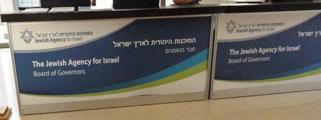 Jewish agency sign