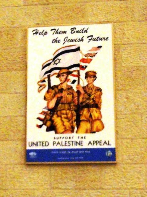 Palestine sign