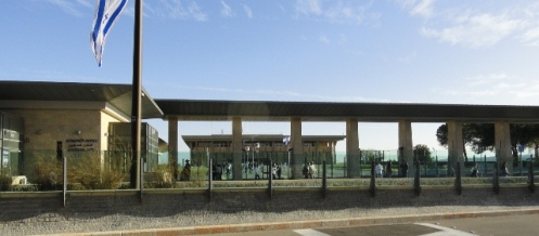Knesset building photo