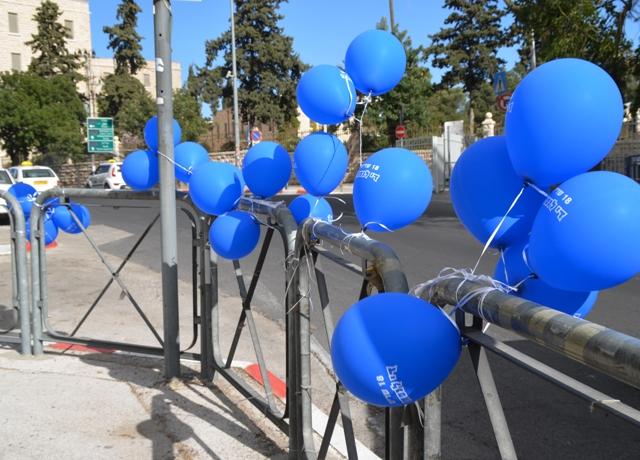 balloons, Jerusalem photo walk