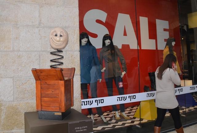Jerusalem photo tour, sale sign