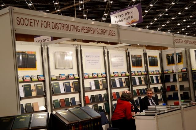 Jerusalem book fair picture