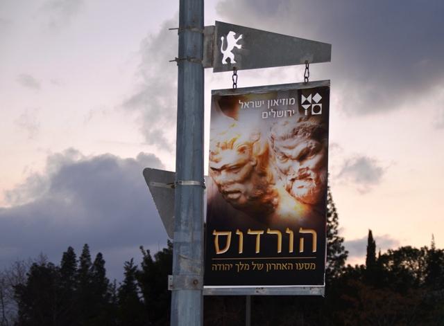 King Herod, sign Israel Museum