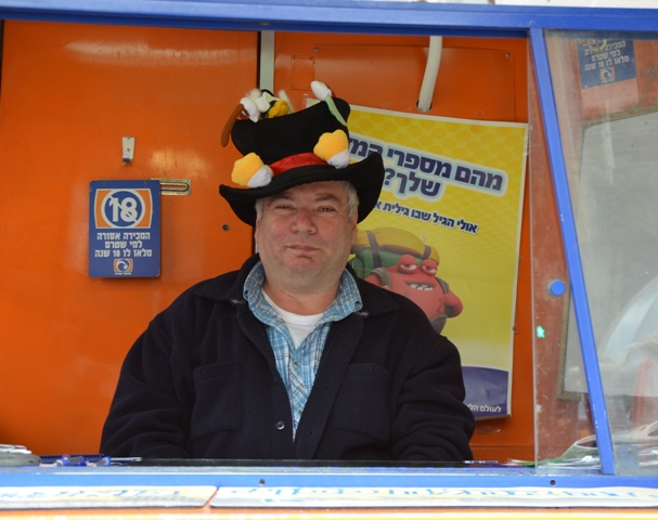 Purim colorful hat, Jerusalem on Purim
