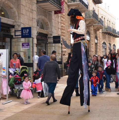 Purim in Jerusalem image