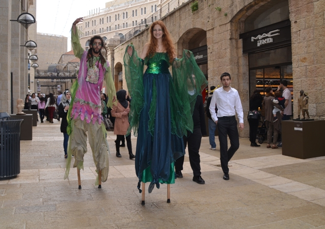 street actors photo, Jerusalem on Purim