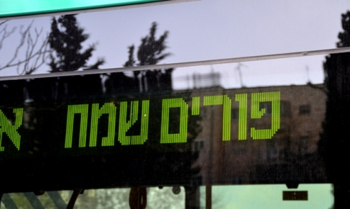 Purim sameach on bus, Happy Purim sign on bus, Jerusalem photo purim