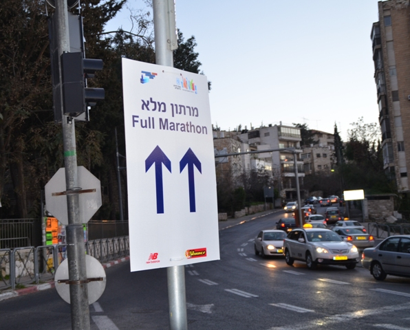 Jerusalem marathon sign