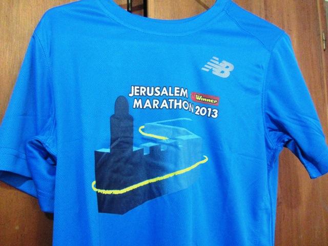 Jerusalem marathon shirt