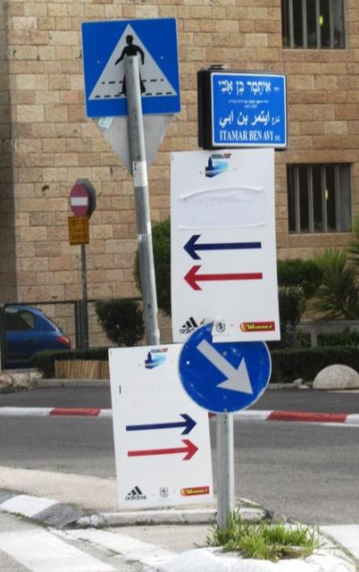 Jerusalem signs