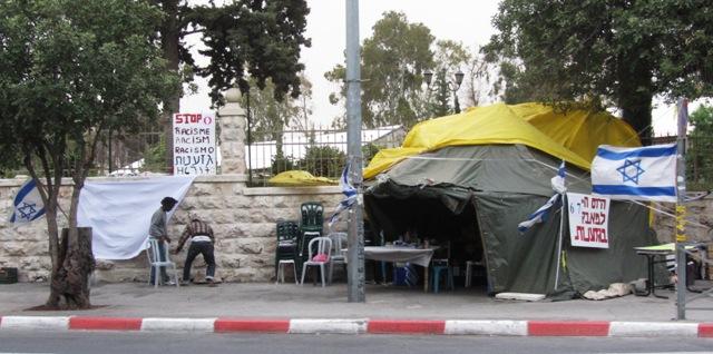 Jerusalem protest sign photo