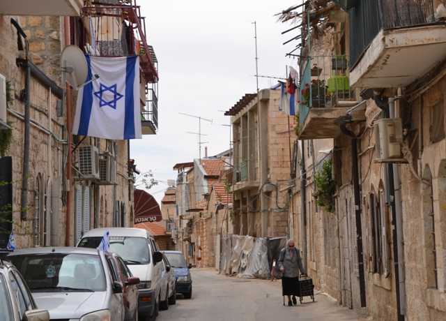 Israeli flag street view