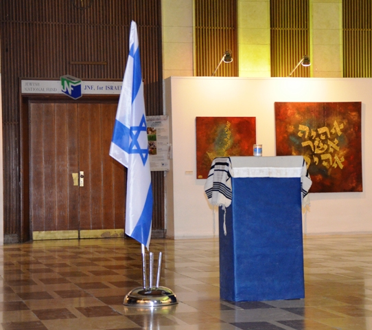 Memorial for yom hazikaron