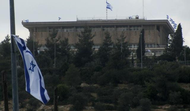 Knesset building Israel flag