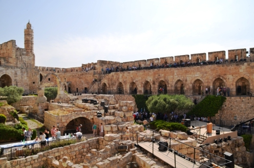 Photo of inside Tower of David