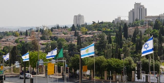 Jerusalem scene photo