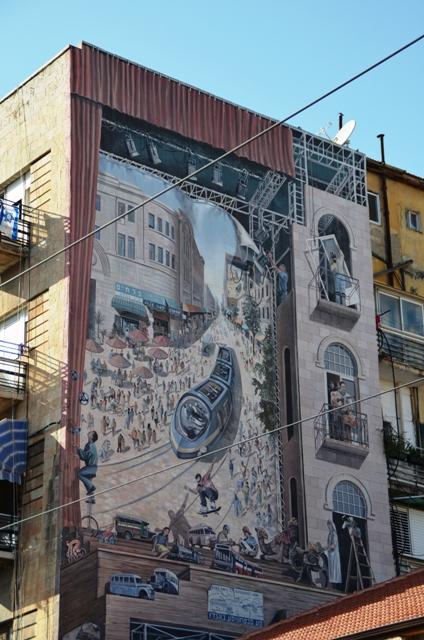 Jaffa Street photo