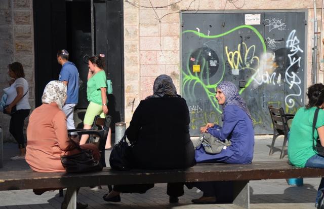 Muslim women Israel image
