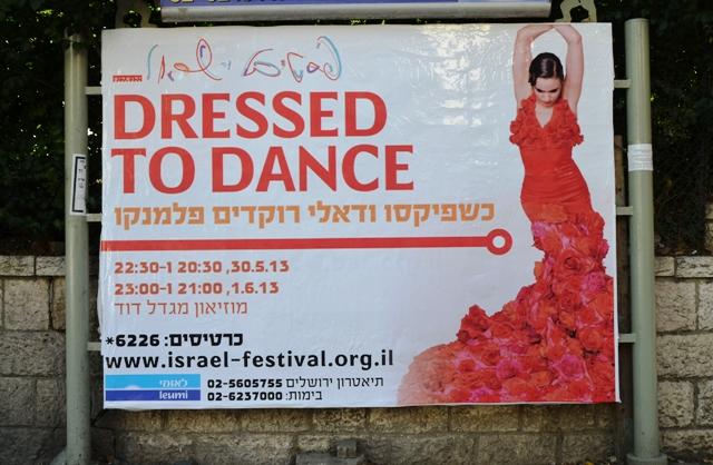 Poster for Israel Festival