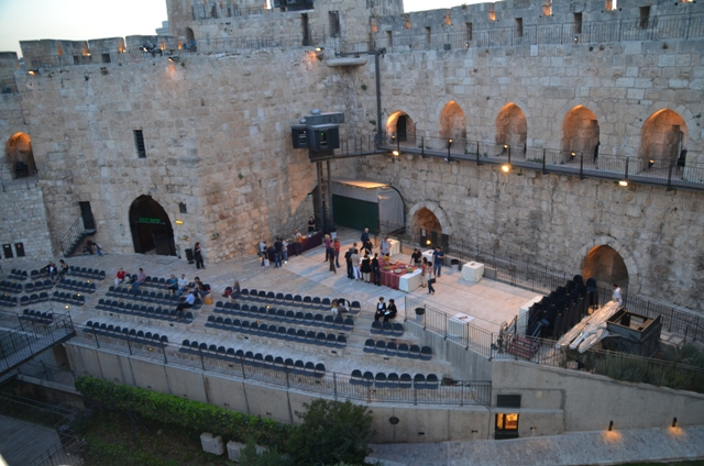 Inside Tower of David