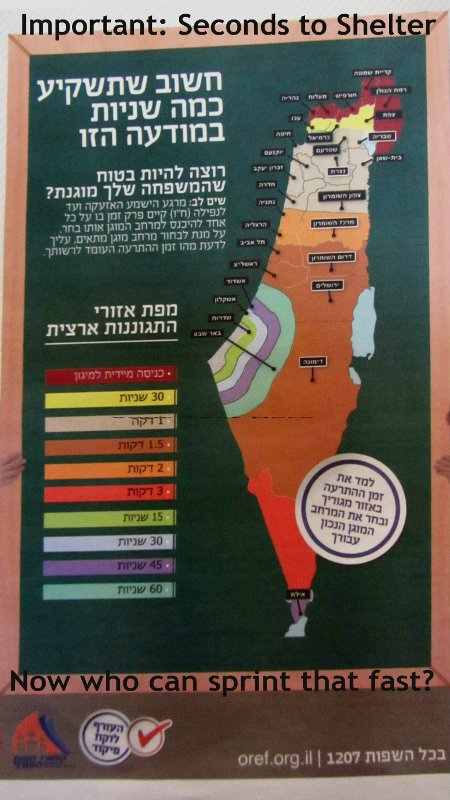 poster of map of Israel colored fro seconds to find safety